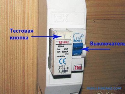 Schemi Elettrici Elettrodomestici : Come collegare lrcd schema elettrico